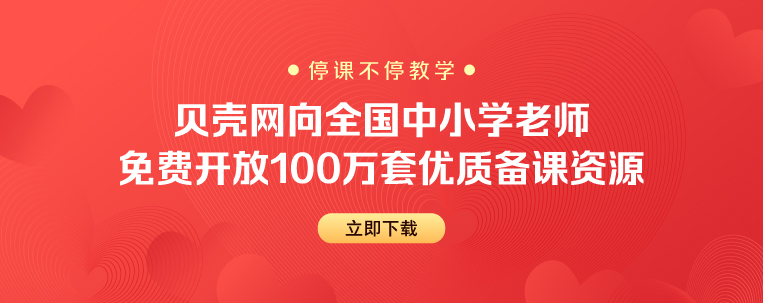 100万套yaopinnet资源免费